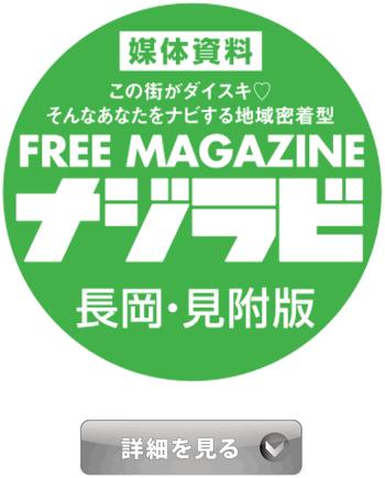 na-icon2